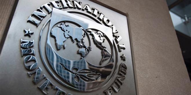Croissance : Ce que dit le rapport annuel du FMI sur le Maroc