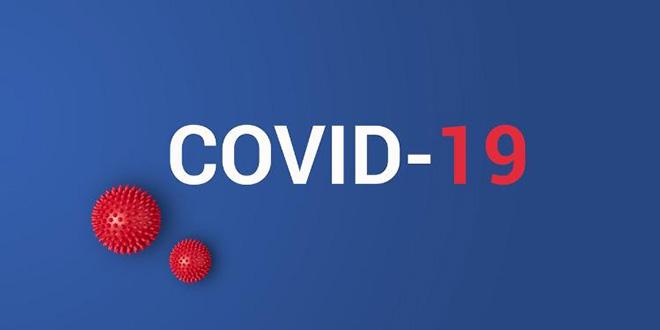 Fonds spécial Covid19: 24,7 milliards de DH dépensés