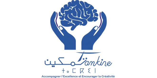 La Fondation TAMKINE soutient les élèves de la 1e et 2e année du BAC