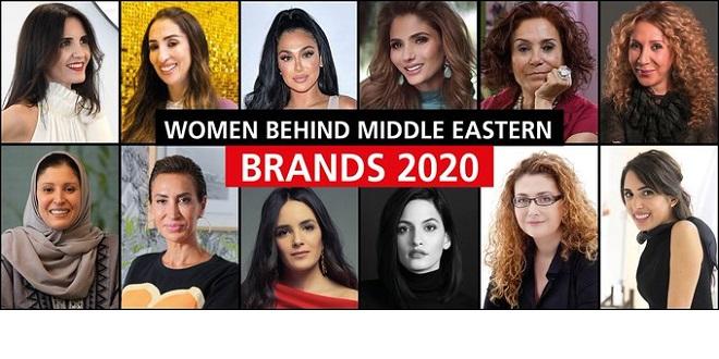 Forbes: Salwa Akhannouch distinguée