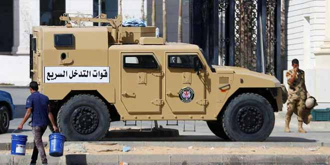 Fusillade en Egypte