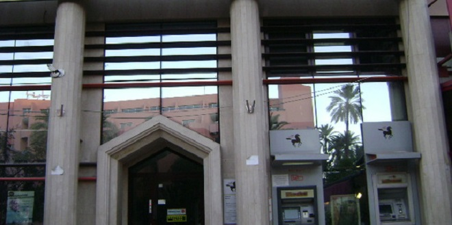 Aïd Al Adha : Les guichets pris d'assaut
