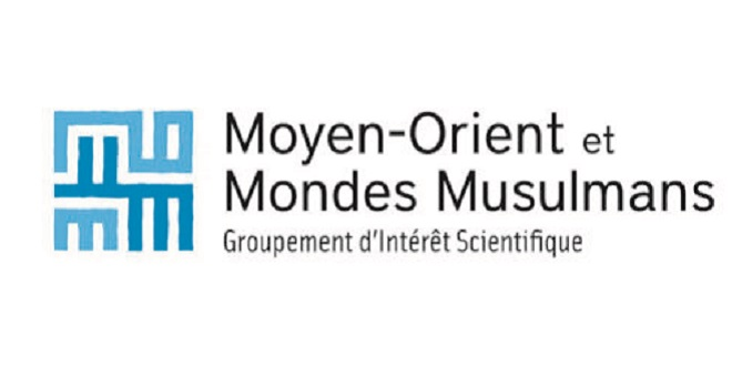 Prix de thèse Moyen-Orient et mondes musulmans: Les candidatures ouvertes