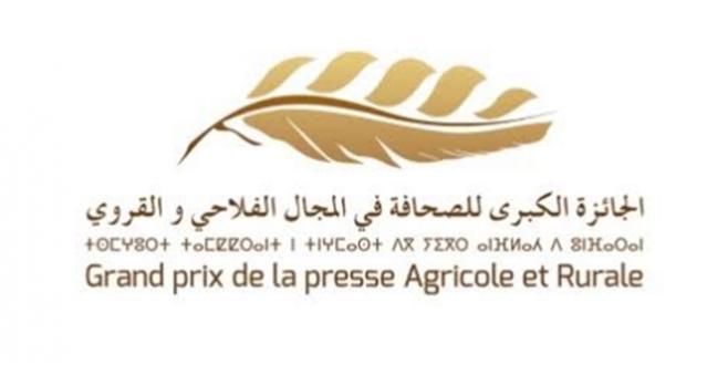 Grand prix de la presse agricole : Les candidatures ouvertes
