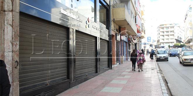 Commerçants : La grève se propage à Tanger
