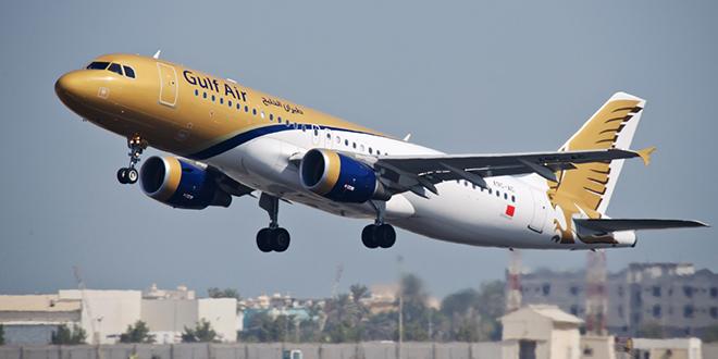 Gulf Air desservira Casablanca
