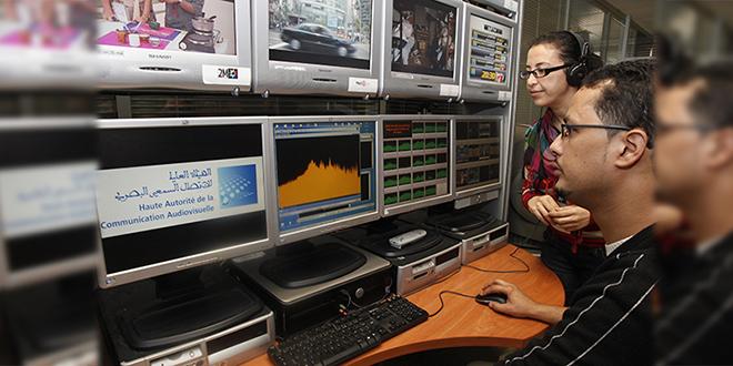 Audiovisuel: particuliers, vous pouvez désormais saisir la HACA