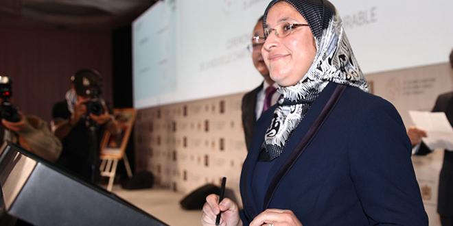 Protection sociale: plus de 1.000 établissements au Maroc