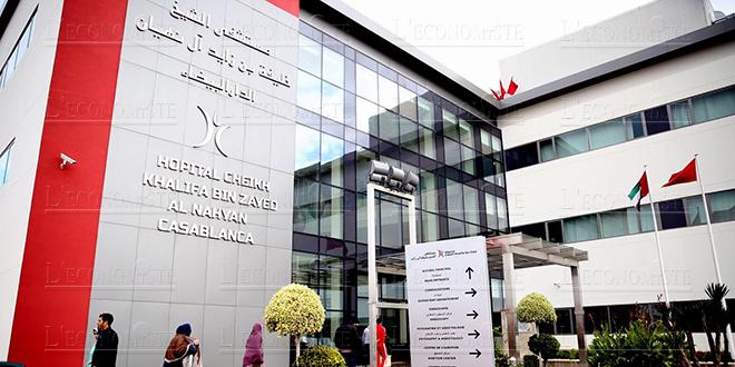 Cancérologie : L'hôpital Cheikh Khalifa se rapproche de l'Institut Curie