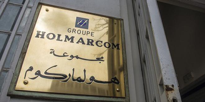 Holmarcom consolide son pôle agro-industriel