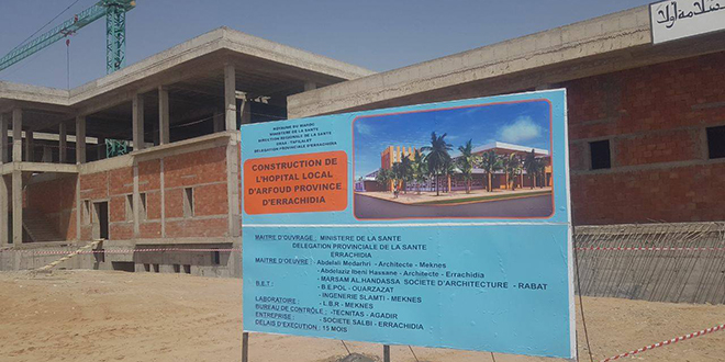Construction d'hôpitaux : Louardi poursuit son roadshow