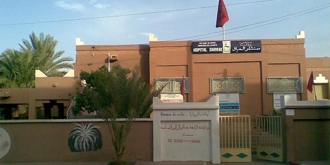 Zagora: 39 millions de DH pour mettre à niveau l'hôpital provincial