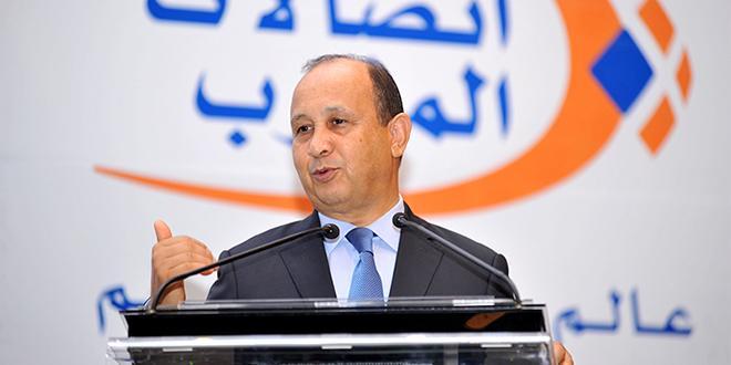Maroc Telecom : Hausse de 7,8% du parc clients