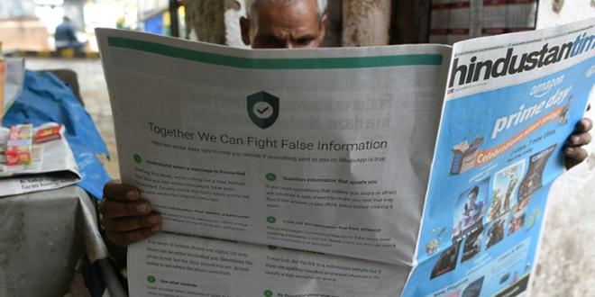 Inde: WhatsApp restreint les transferts de messages