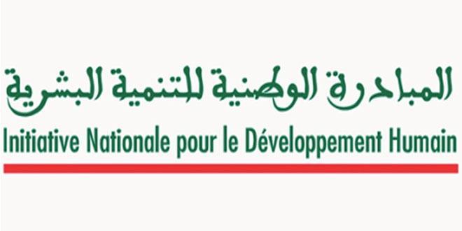 INDH: 54 projets pour Meknès