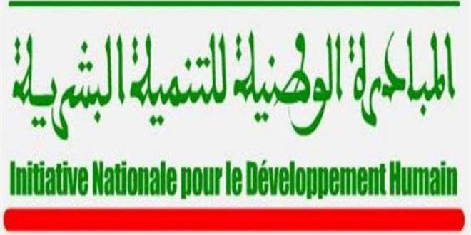INDH : 37 projets de développement adoptés pour El Youssoufia