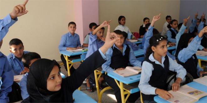 INDH : Une jolie somme mobilisée en 10 ans