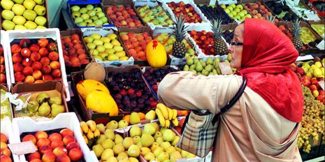 BAM: L'inflation s'établirait à une moyenne de 0,7%