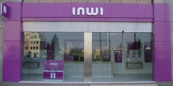 """Inwi: Une offre généreuse """"Spécial Covid"""""""