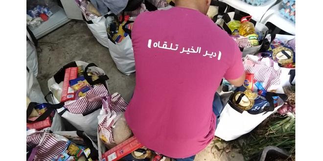 Inwi appuie les familles en situation de précarité