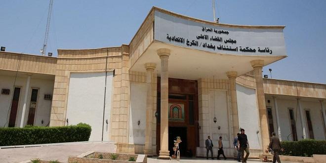 Irak : Un 8e Français condamné à mort pour terrorisme