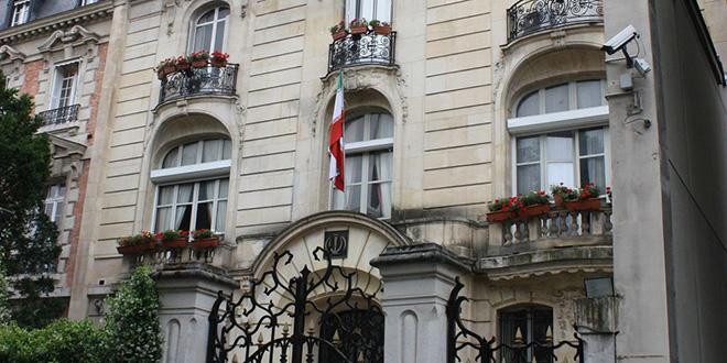 Paris convoque l'ambassadeur d'Iran