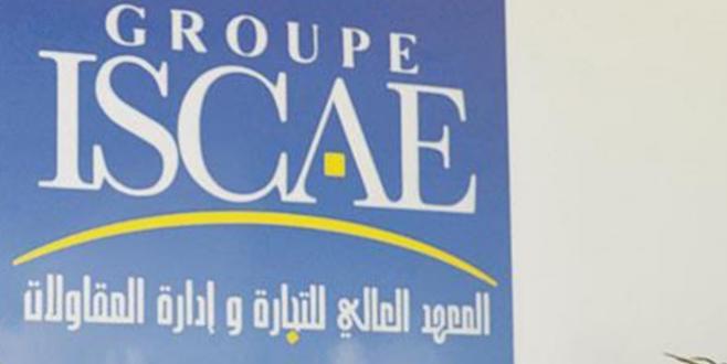 Recherche : L'ISCAE impliqué dans un projet international