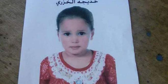 La petite Khadija a été retrouvée