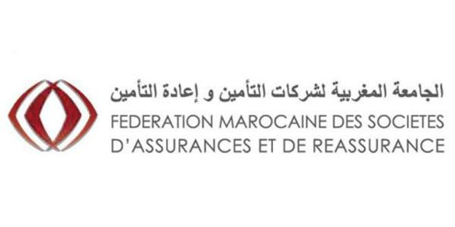 FMSAR: annulation du Rendez-Vous de Casablanca de l'Assurance