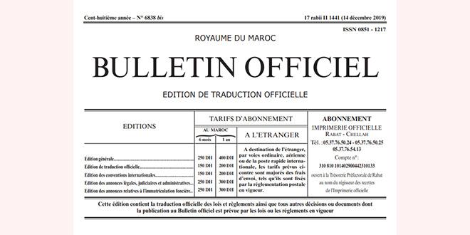 DOC-La loi de finances 2020 publiée au Bulletin Officiel