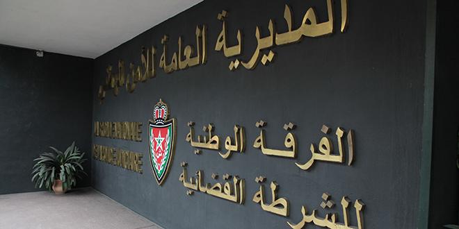 Arrestations à Al Hoceima : Où sont les prévenus