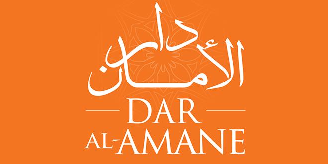 Banque participative : SG Maroc tient son sésame