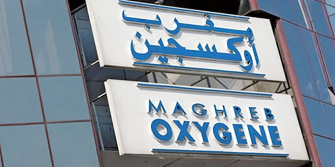 Maghreb Oxygène: Le résultat net en repli
