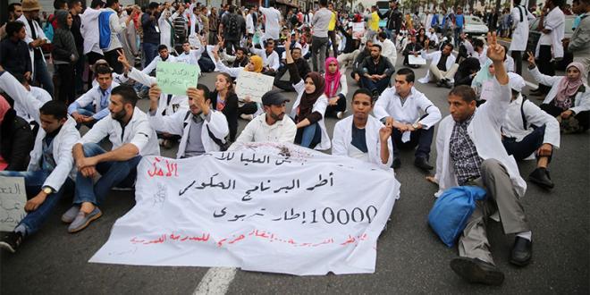 Sit-in dispersé à Chefchaouen