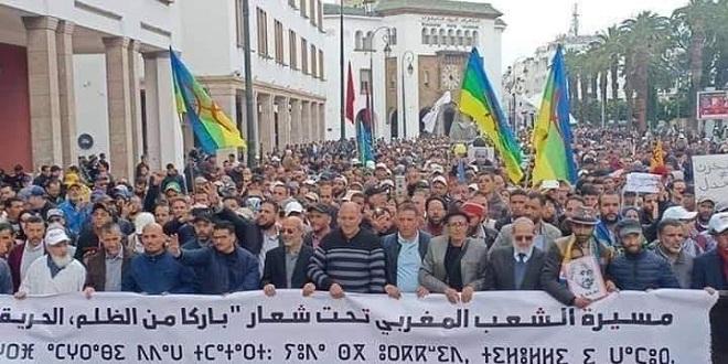 Rabat : Manifestation pour la libération des détenus du Hirak