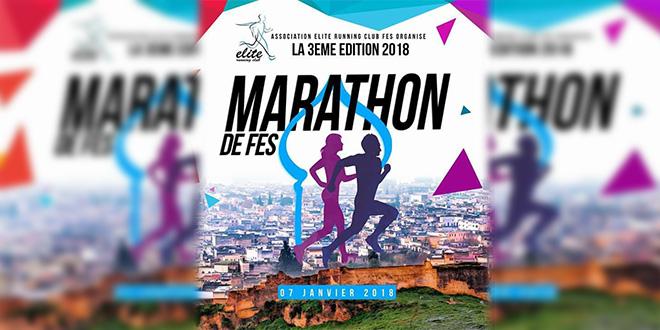 Fès : La ville organise son premier marathon international