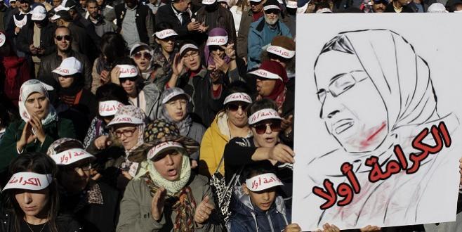 DIAPO/ Agressions d'enseignants : La marche de la « colère »