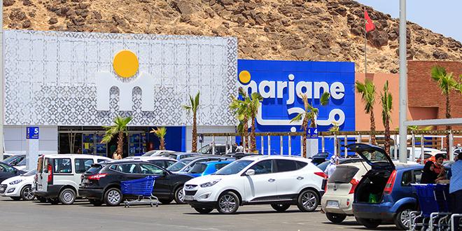 """Covid19: Marjane ferme pour """"quelques heures"""" deux hypermarchés à Marrakech"""
