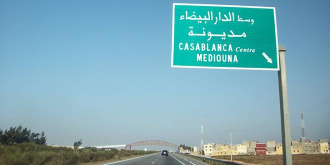 Casablanca : Dédoublement de la RN9 entre Lahraouiyne et Nouaceur
