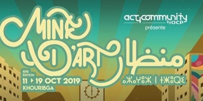 « Mine d'Art », le festival de l'OCP pour dénicher les jeunes talents