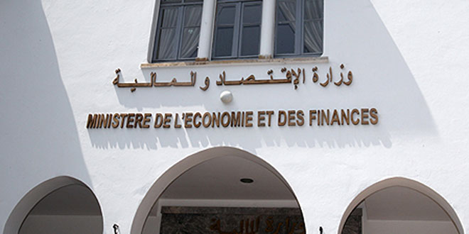 Crédits de trésorerie: La garantie de l'Etat activée