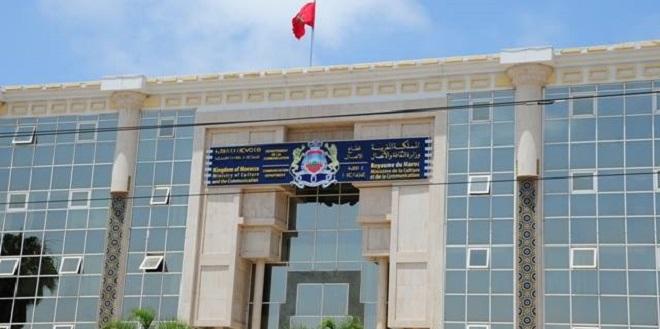 Liberté de la presse : Le ministère répond sèchement à RSF