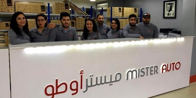 Pièces de rechange : Mister Auto met le turbo au Maroc