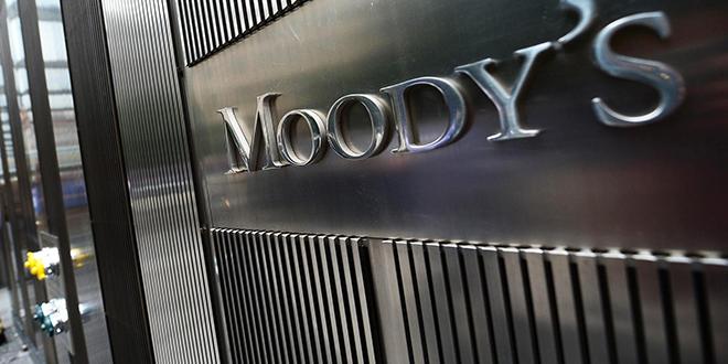 Flexibilité du dirham : Voici à quoi s'attend Moody's