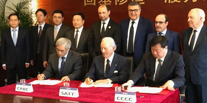 Cité Mohammed VI Tanger Tech: Signature d'un MoU à Pékin
