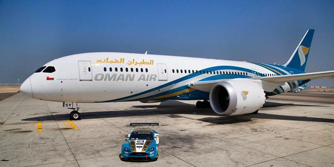 Oman Air reliera Mascate et Casablanca