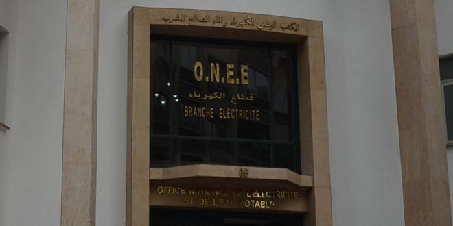 Nouveaux compteurs électriques: Démenti de l'ONEE