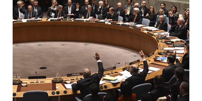 ONU: Un traité bannissant l'arme atomique adopté