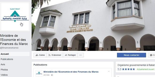 Le MEF lance sa page Facebook