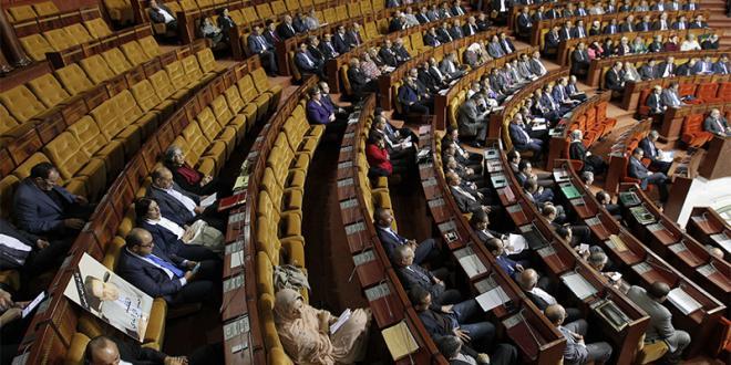 Tétouan : Le PJD perd un siège parlementaire